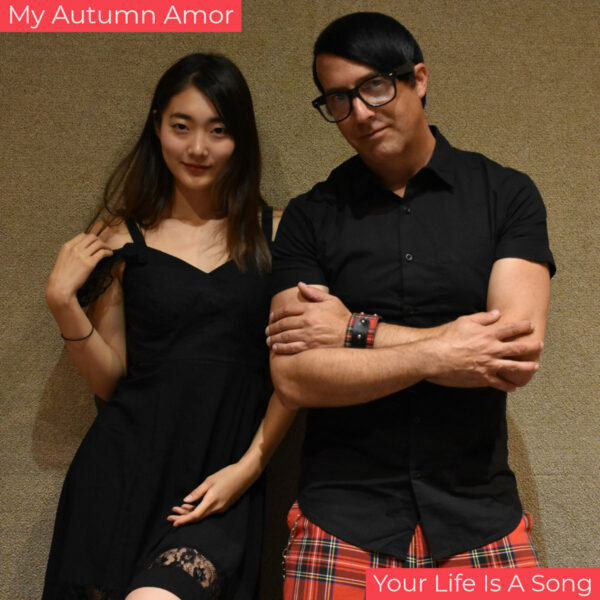 "My Autumn Amor – ""Wish"""