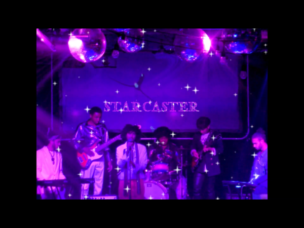 "Director Indigo Suave Collaborates With Musician Lulu To Display Admiration For The 70's On ""Starcaster"""